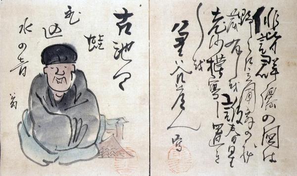 haiku 01